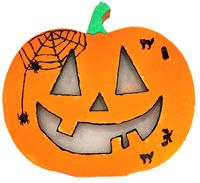 Pumpkin Papier Mache Light-Up - Happy 20cm H